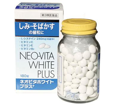 Viên Uống Trắng Da Trị Nám NEO VITA WHITE PLUS