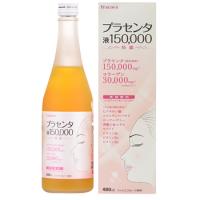 Nước uống chống lão hóa Fracora Placenta 150.000mg số 1 của Nhật