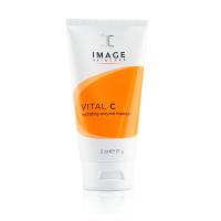 Mặt nạ dưỡng ẩm, tái tạo da Image Skincare Hydrating Enzyme Masque 57g
