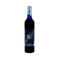 Nước uống đẹp da Placenta 82x Sakura Premium