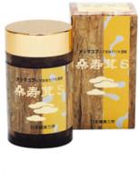 Nấm Thượng Hoàng Fomes Yucatensis chống ung thư, tăng cường hệ miễn dịch, cải thiện sức khỏe