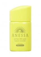 Kem trang điểm chống nắng Anessa Perfect BB Base Beauty Booster Natural SPF 50+ PA++++(tông tự nhiên)